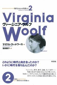VirginiaWoolf(Jp)